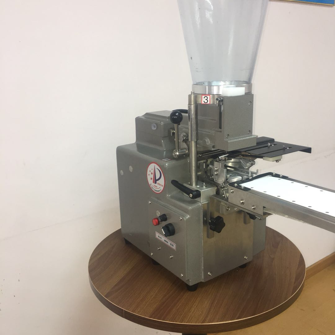 HT28-A型餃子機